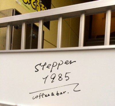 Steppen1985
