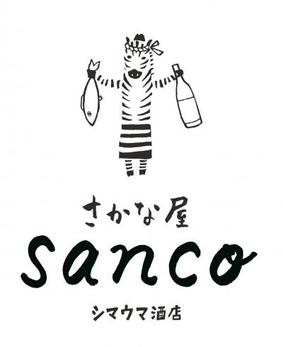 最終ロゴ のコピー (1)